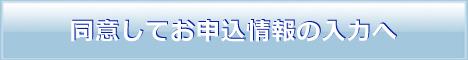 BannerStandard_468-60Blue